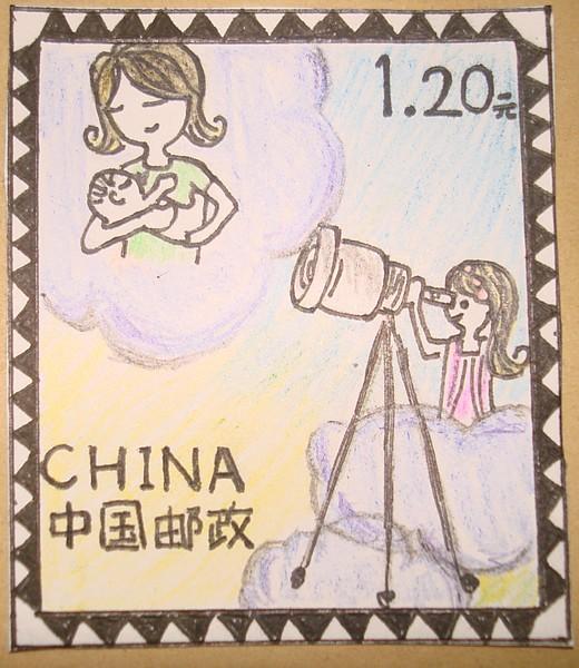 感恩邮票设计大赛