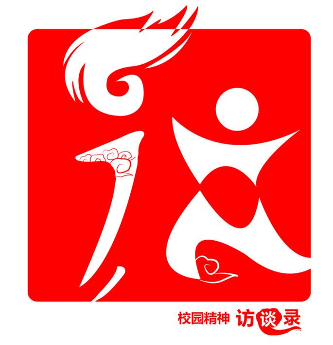 作品设计者:13级法律系律师事务2班 赵晗宇,罗海滔