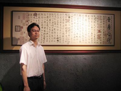 学生处副处长 校团委书记 李锦堂