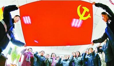 【领航新征程】放射出当代中国马克思主义的真理光芒