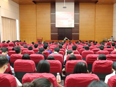 加强国安教育 共筑安全长城——我校举行国家安全教育专题讲座